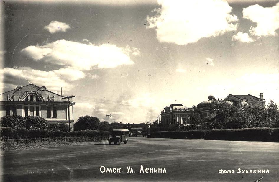 Ленина-2 1945-50