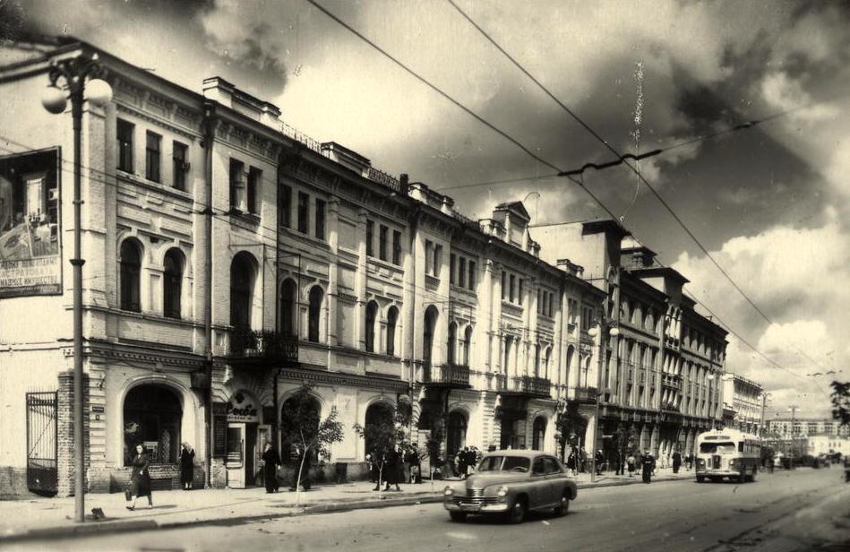 республики 1957