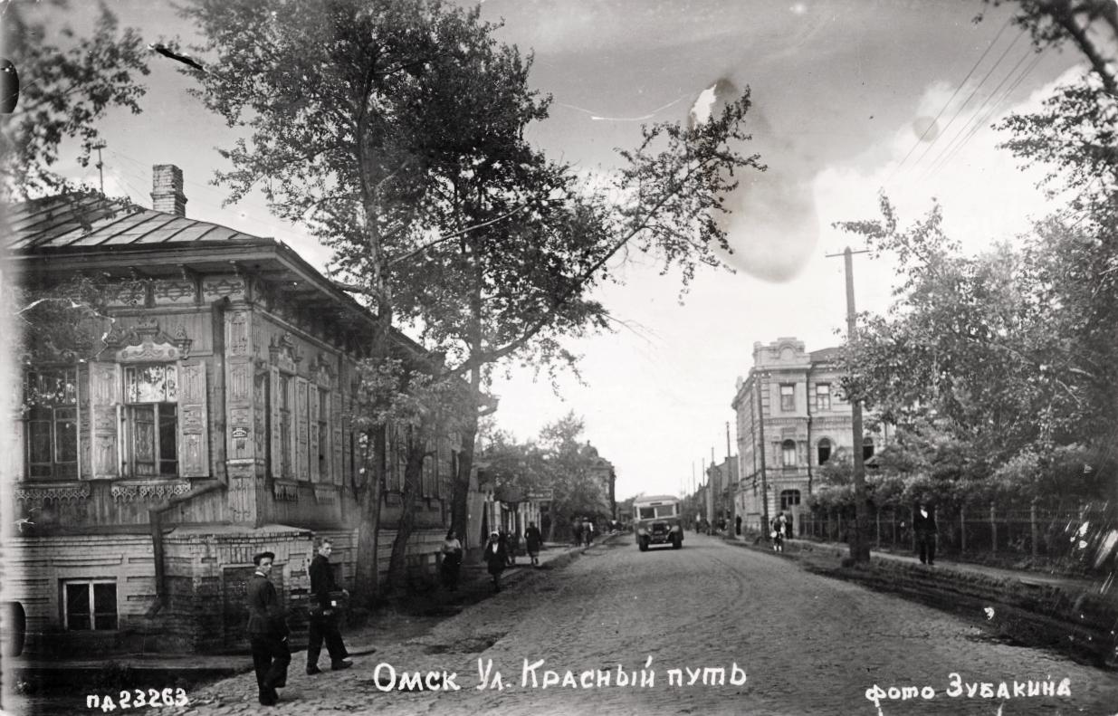 Красный Путь 1957