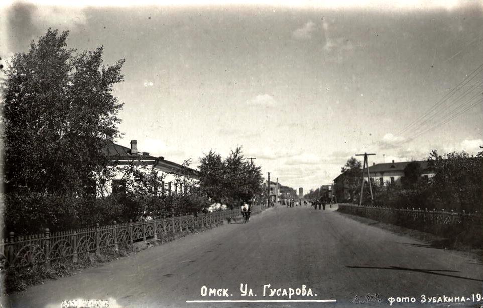 гусарова 45-50