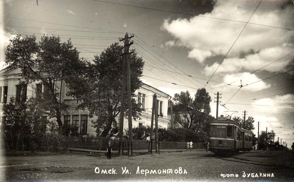Лермонтова 45-50