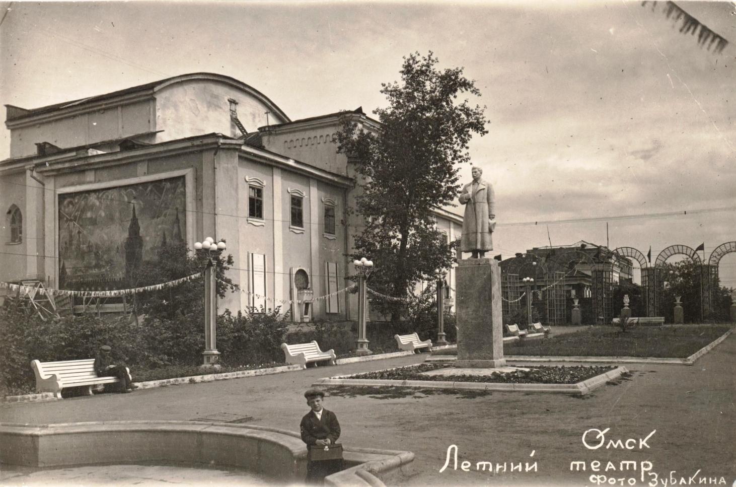 Горсад Летний театр2 45-50