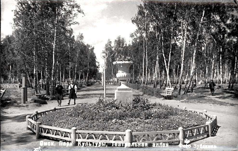 Парк Культуры Театральная аллея 45-50