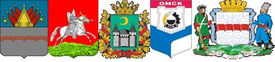 логотип Омск