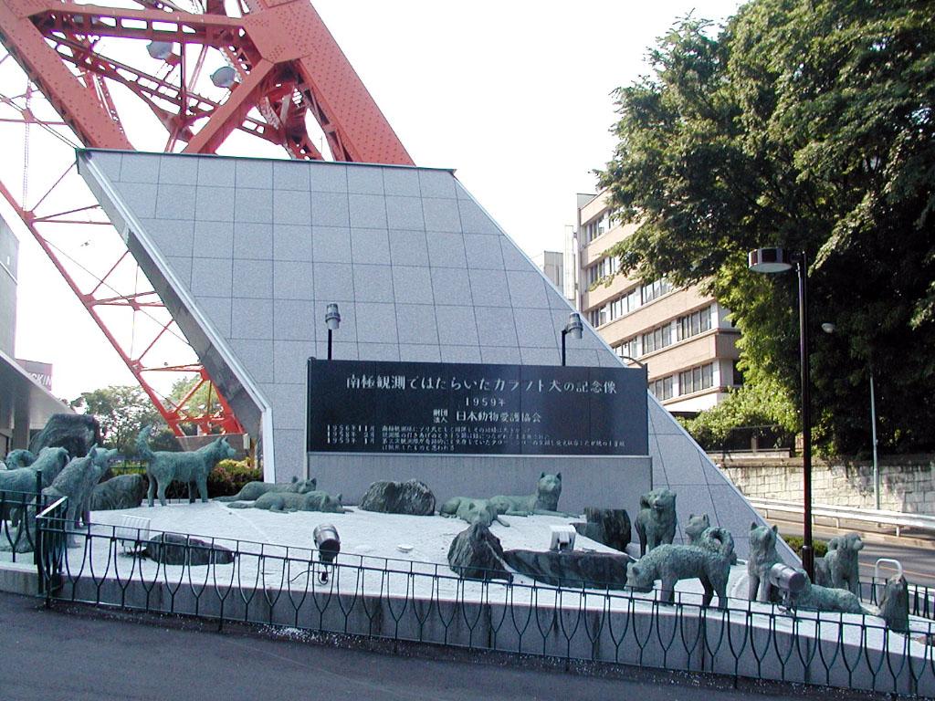 Токио, 2005 год