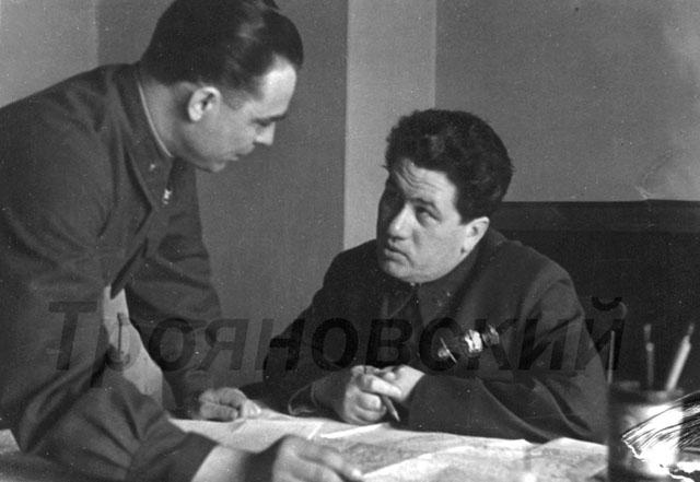 Л.Брежнев, А.Мамонов, 1942 г., фото М.Трояновского