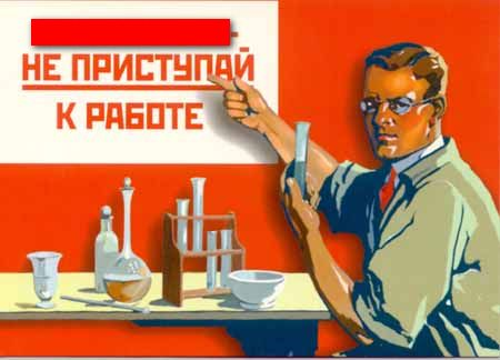 http://pics.livejournal.com/alex_naumov/pic/00040by7
