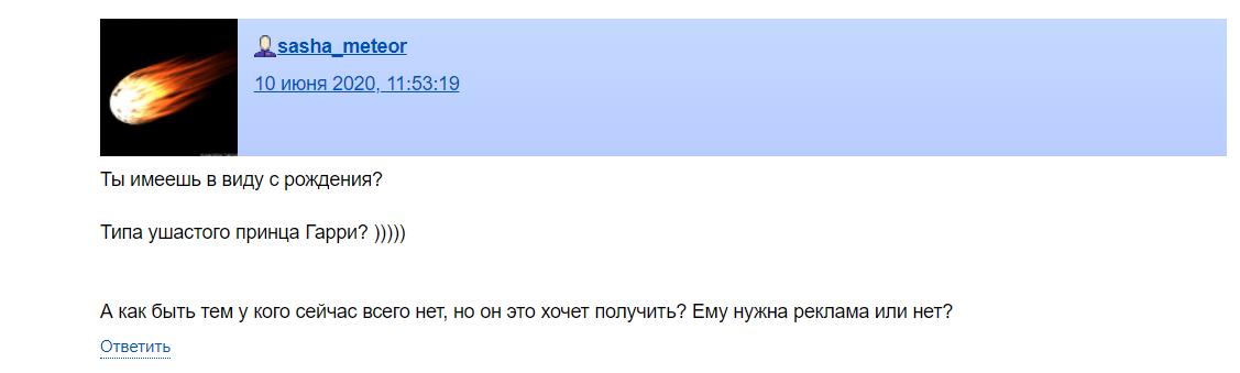 2020-06-10_19-30-52