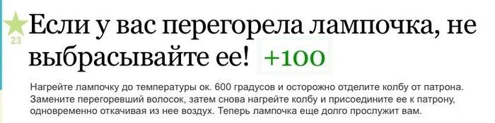 1386310280_1495004480