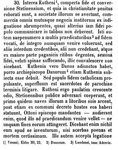 Герборд 3_30_142