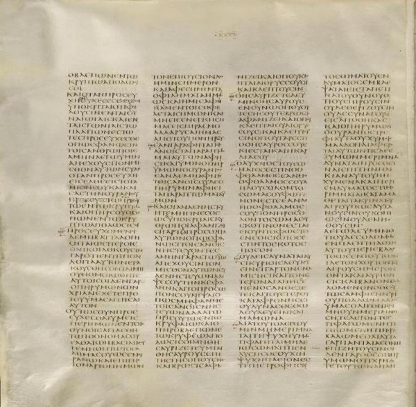Codex_Sinaiticus_Matthew_6,4-32