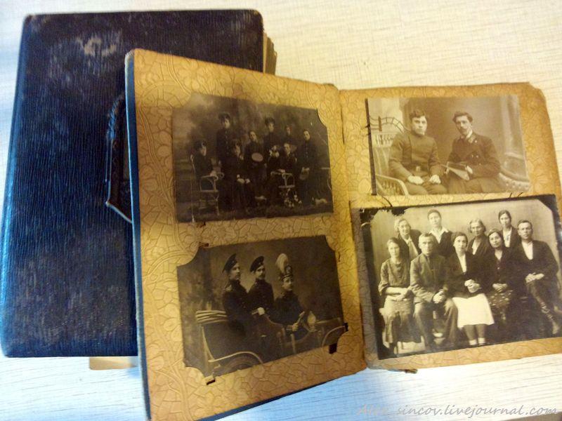 Альбомы для старых фотографий