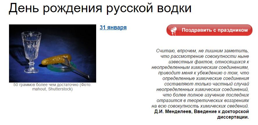 12 мигрантов погибли при пожаре в швейном цехе в Москве, из них - двое детей и грудной младенец, - детский омбудсмен Астахов - Цензор.НЕТ 7607