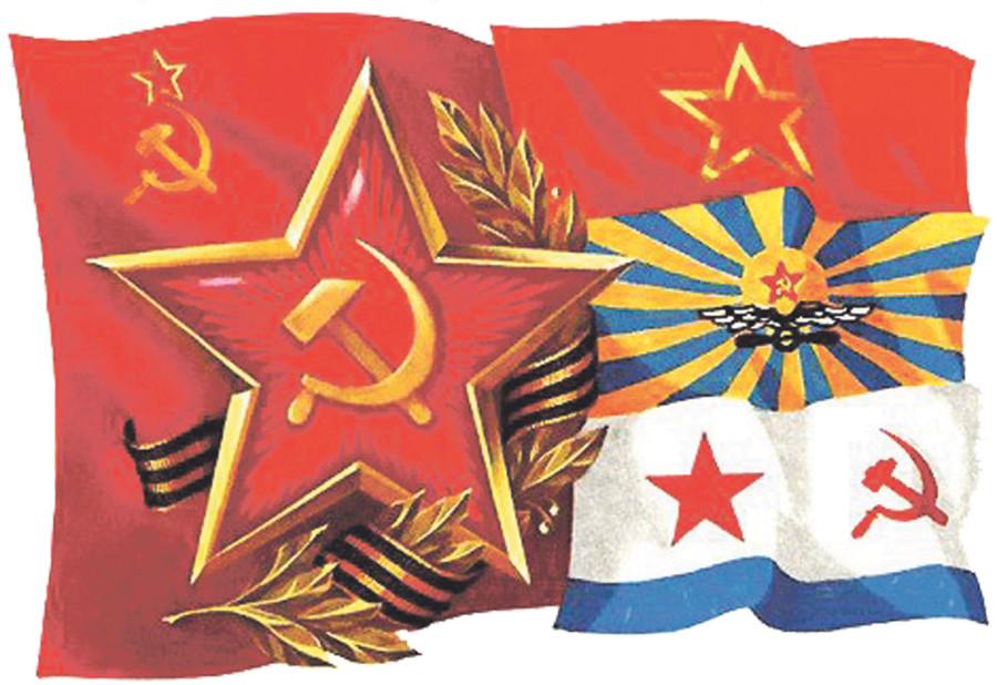 SovietArmy