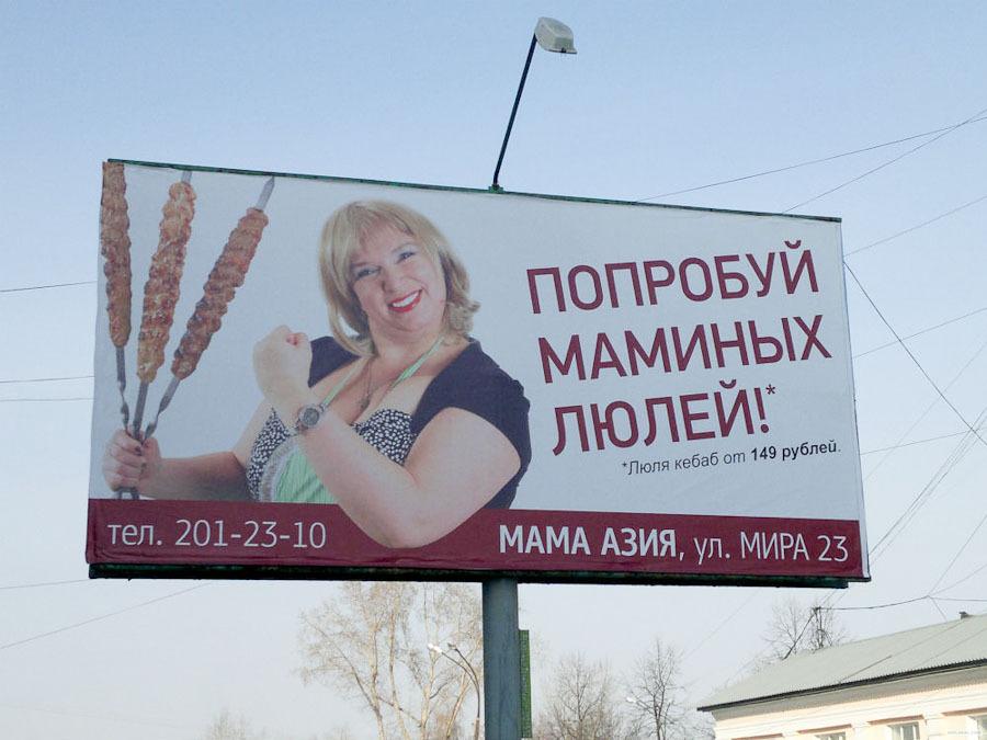 marazmy-21
