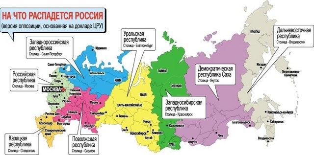 Сепаратисткая карта
