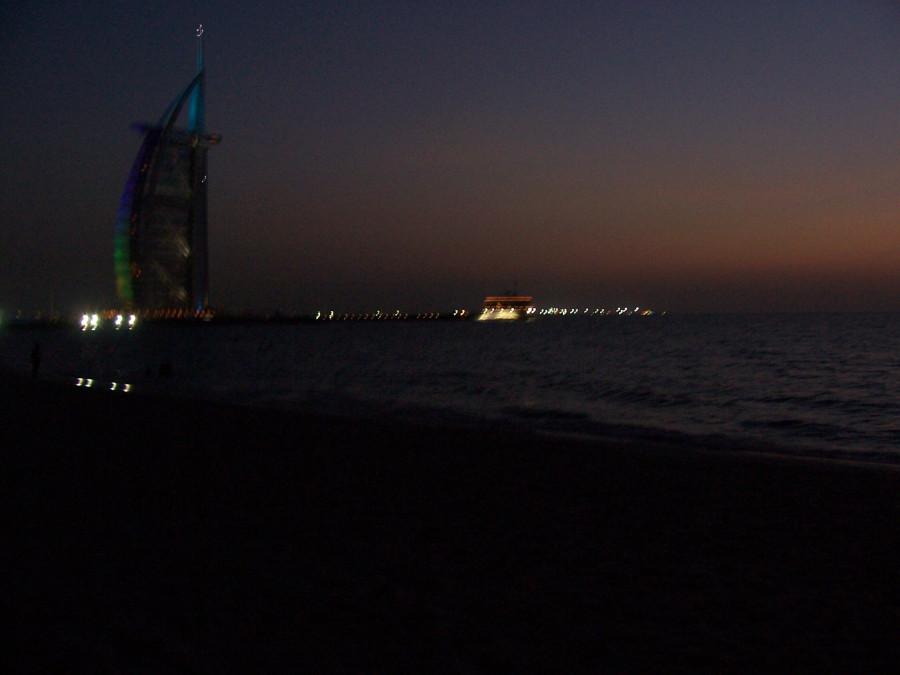 ОАЭ 262