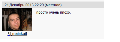 mainkaif1