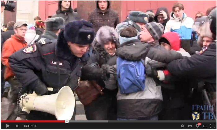 Задерживают Дарью Костенко
