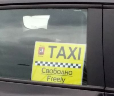 20140403_taxi_freely