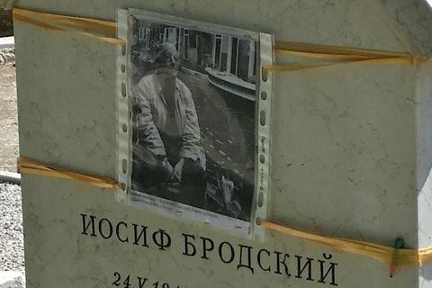 Верхняя часть памятника