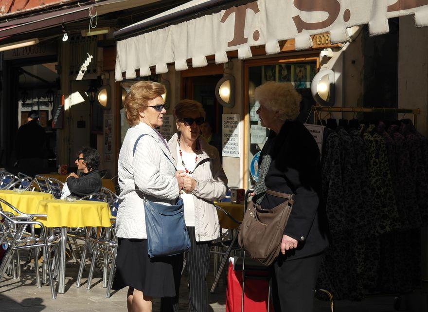 Венецианские дамы