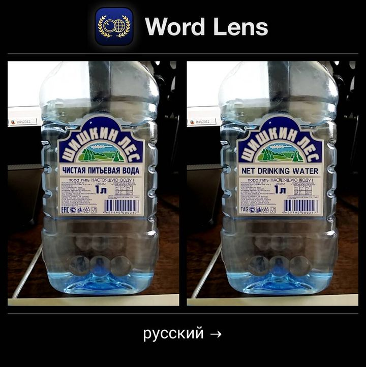 wordlens_ru_en_1