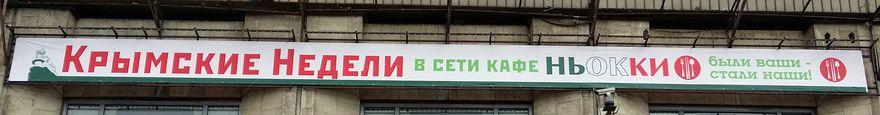 20140901_njokki_urody