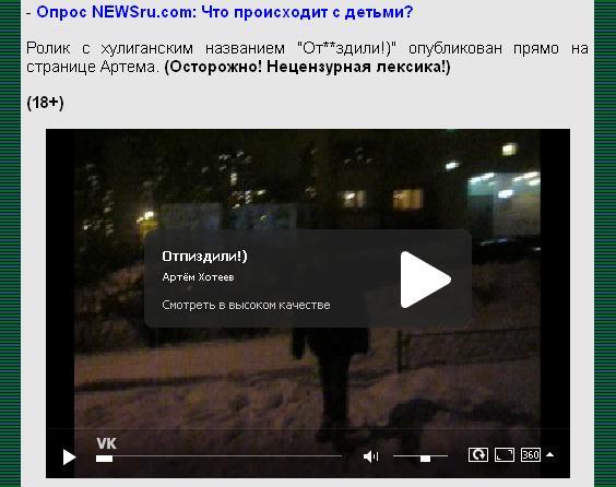 newsrucom