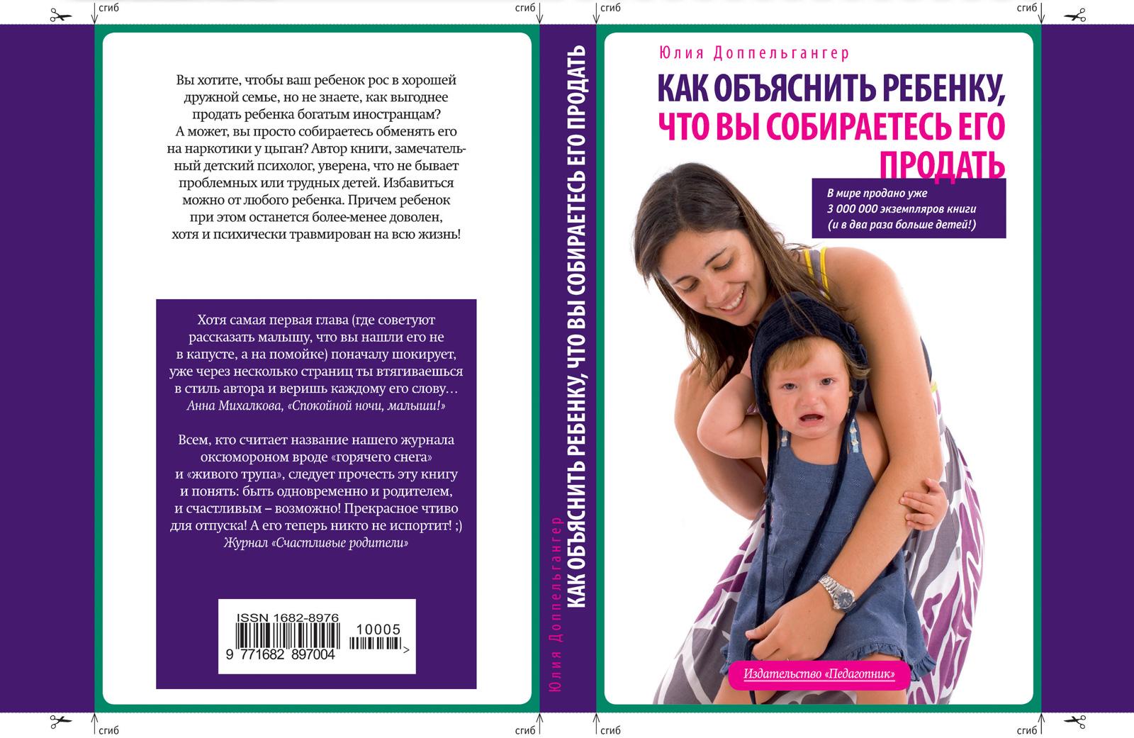 maxim_cover01