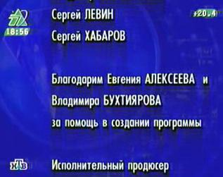 si_bukhtiyarov