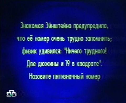 SI_telefony_1200