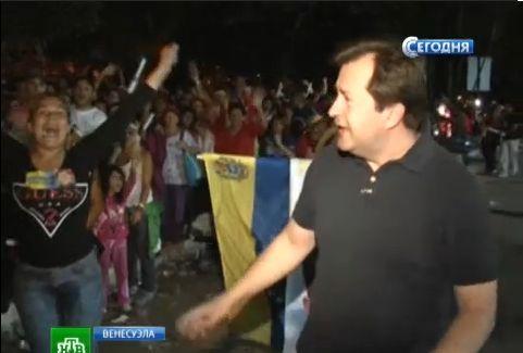 Печаль по Чавесу - смотреть с 2:25