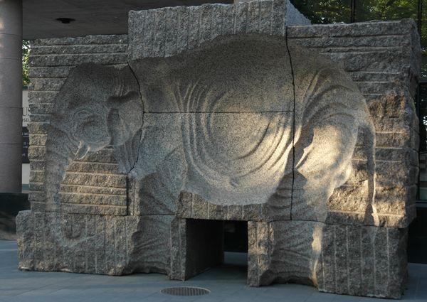 Турку (Або). Отпечаток слона в граните