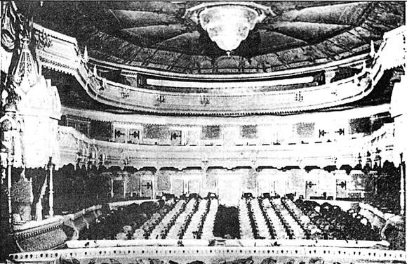 зал красносельского театра