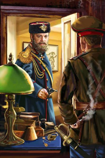 Александр Третий стреляет в офицера