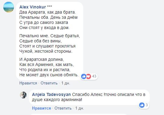 About-Dva-Ararata