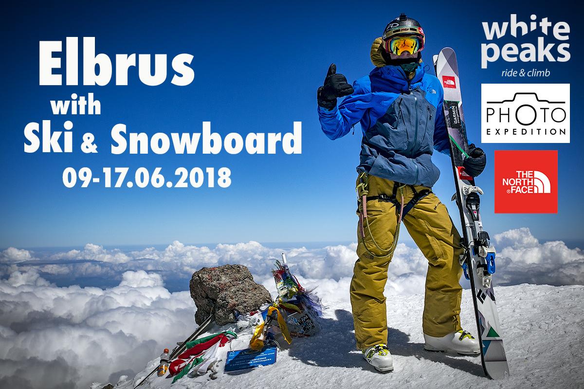 Эльбрус лыжный.jpg