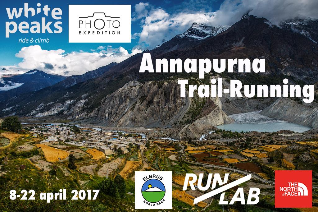 annapurna_trail-running.jpg