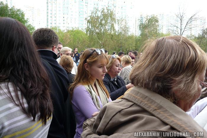 http://pics.livejournal.com/alexabanin/pic/0000x1kh
