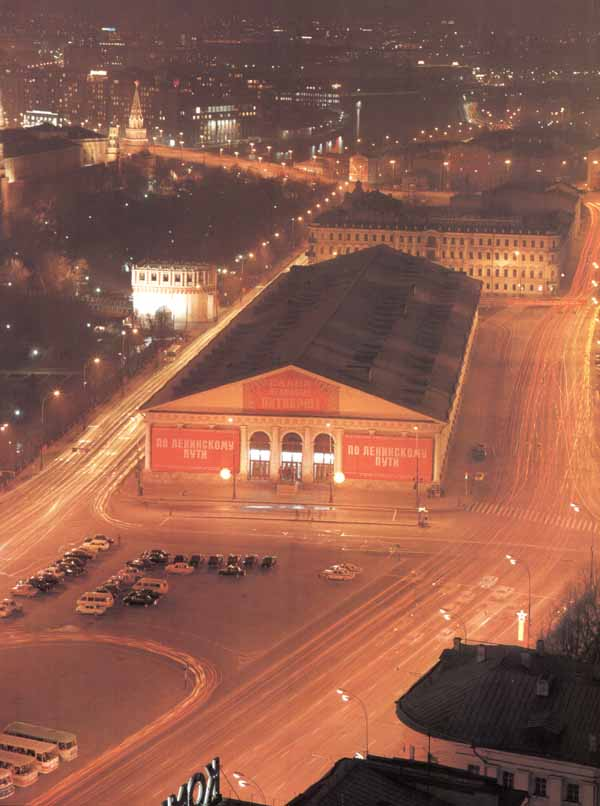 21_old_moscow_fotos