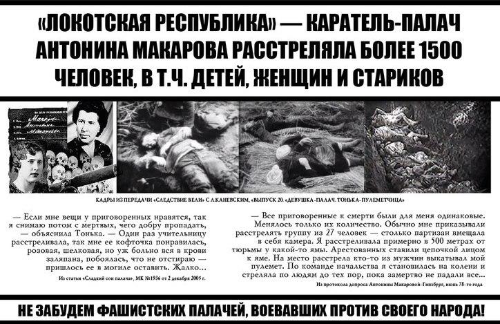 """Савченко угрожает завтра начать сухую голодовку: """"Приговор вы будете выносить уже без меня"""" - Цензор.НЕТ 3764"""