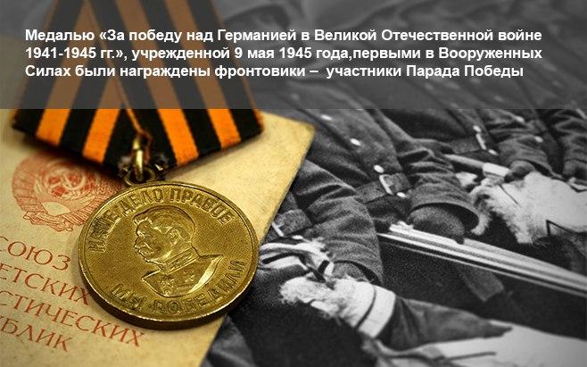 parade_05_medal