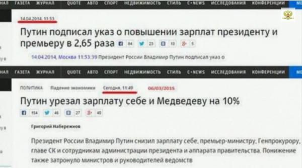 10_процентов