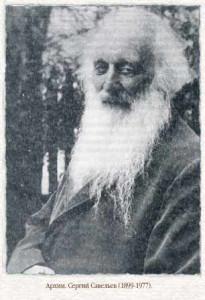 1899save
