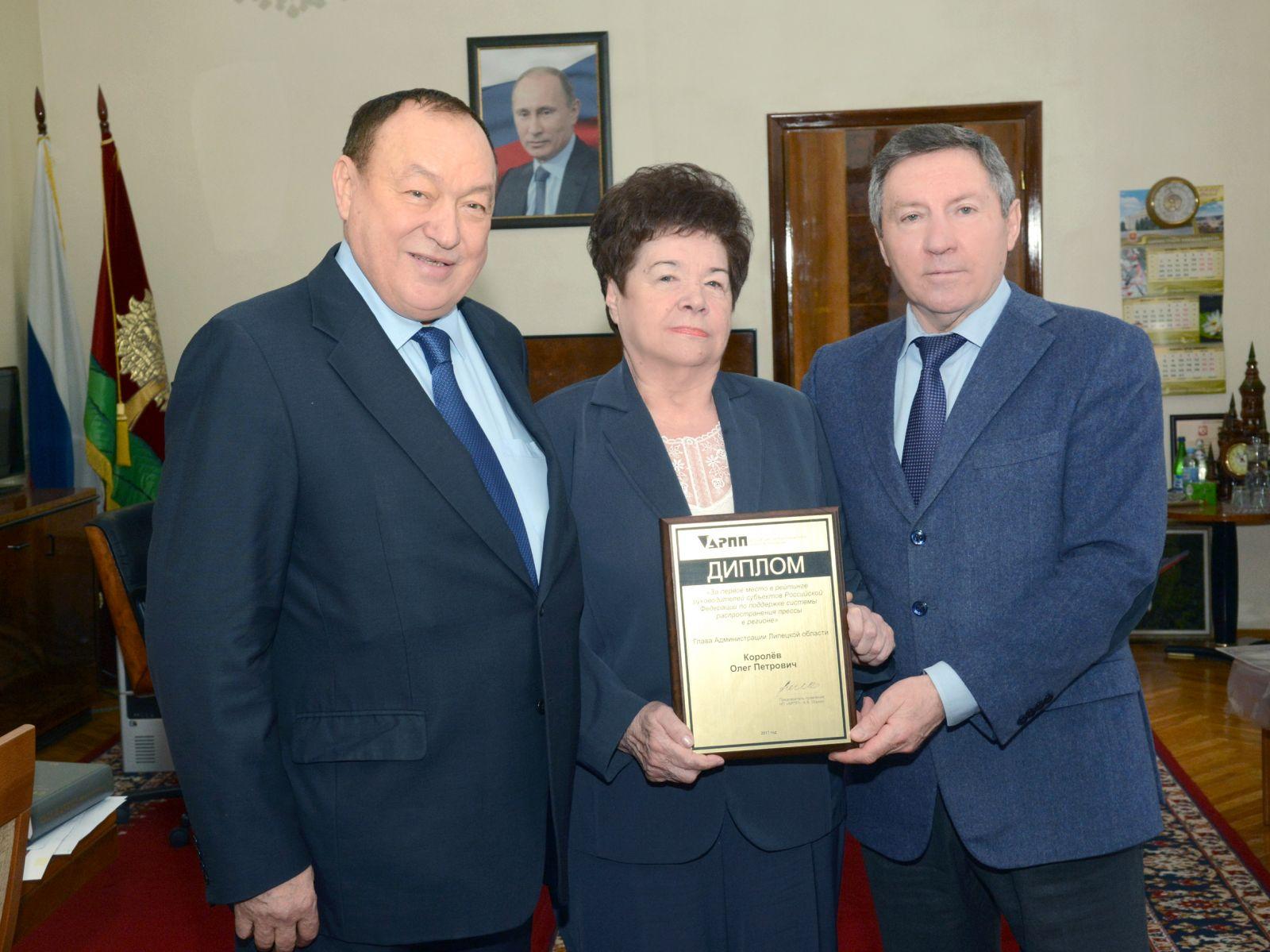 Lipetsk-Oskin-ARPP-gubernator.jpg