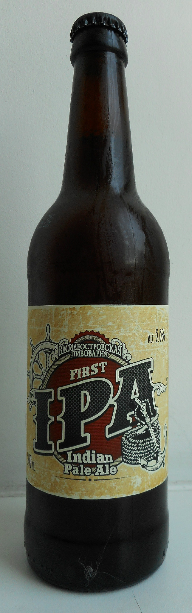 first-ipa