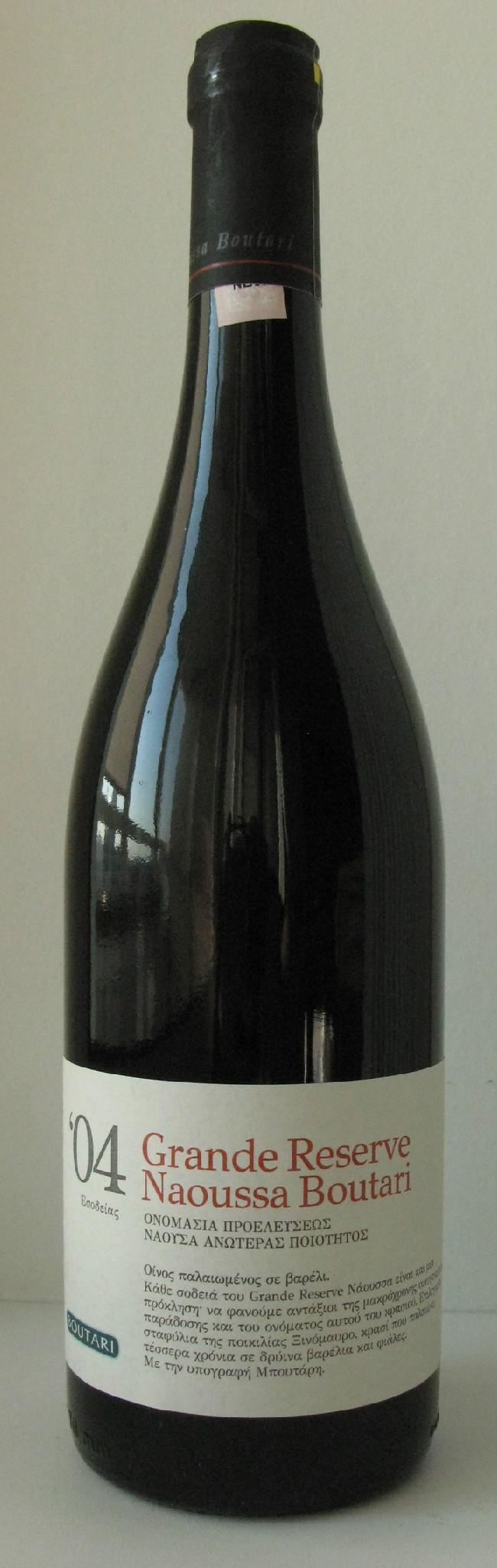 naoussa-boutari-2004
