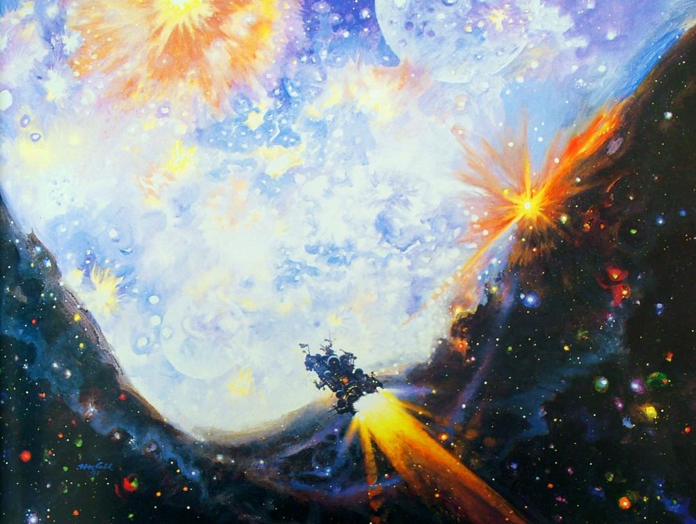 22. Долина миллиардов звезд. 1991