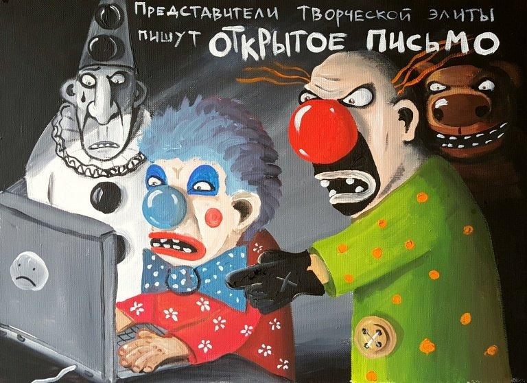 1. Источник http://vasya-lozhkin.ru/pictures/otkrytoe-pismo/